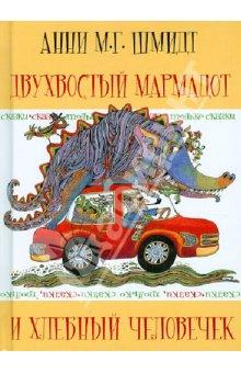 Книга откуда берутся дети когда читать
