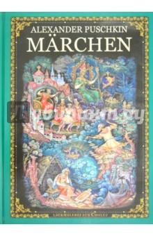 MarchenЛитература на немецком языке<br>В книге представлены сказки Александра Сергеевича Пушкина в живописи Холуя.<br>Альбом на немецком языке.<br>