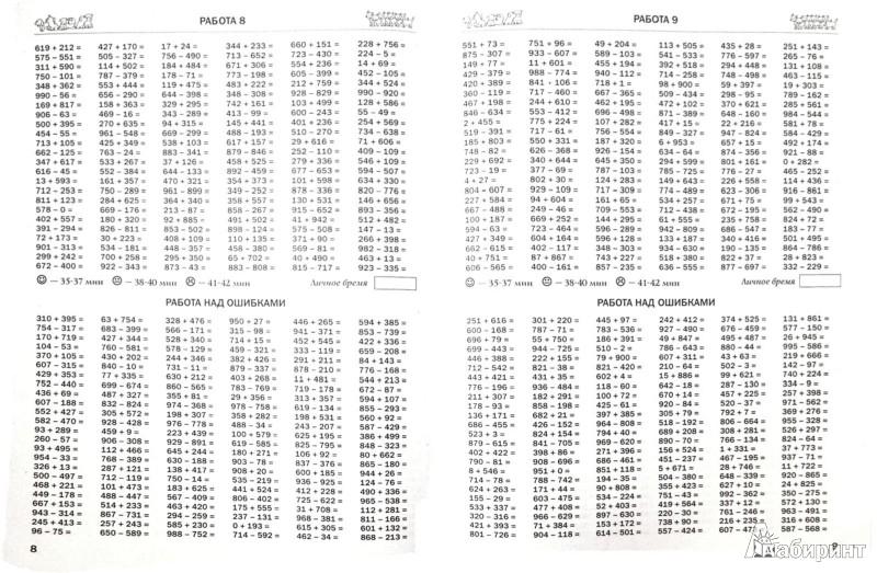 Физика 9 класс лабораторные работы контрольные задания губанов ответы