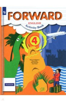 Английский язык 2 Класс Рабочая Тетрадь Ответы Моро ГДЗ