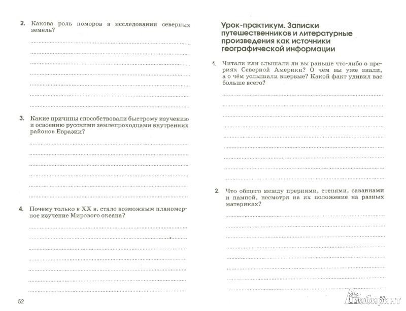 Решебник по Алгебре Дидактические Материалы 8 Класса Макарычев