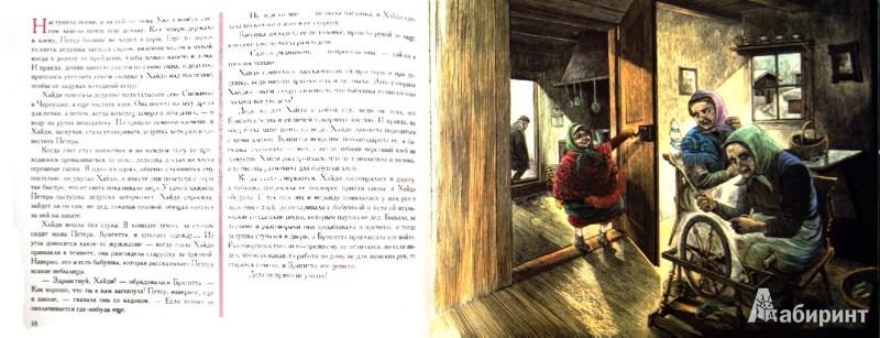 Иллюстрация 1 из 20 для Хайди - Петер Штамм | Лабиринт - книги. Источник: Лабиринт