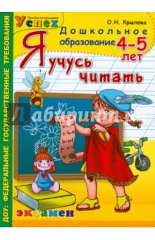 Ладыженская русский язык 8 класс учебник читать