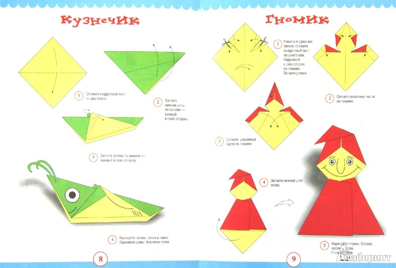 Оригами из бумаги для детей 5 6 лет своими руками 34