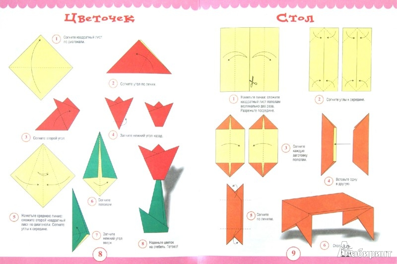 Оригами из бумаги для детей 5 6 лет своими руками 84
