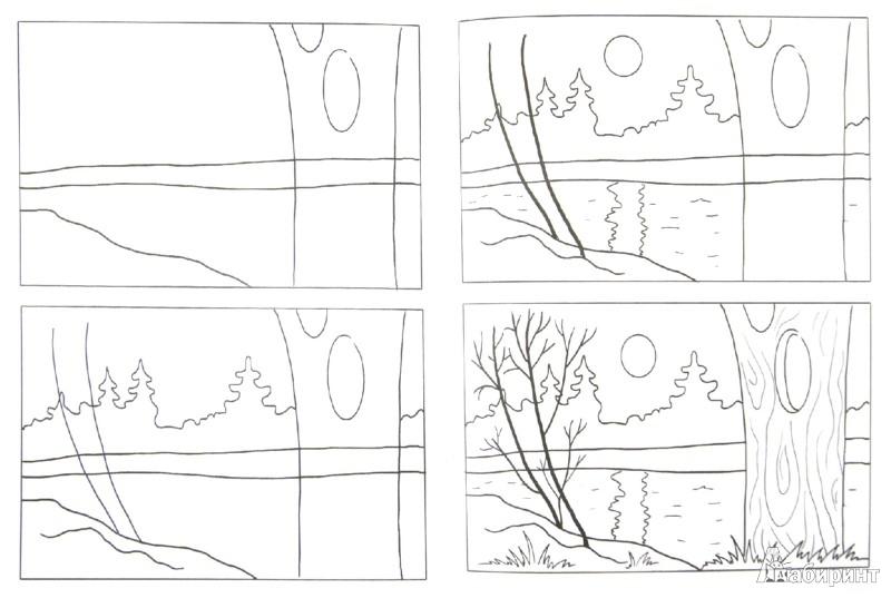 Как ребенка научить рисовать пейзаж детей