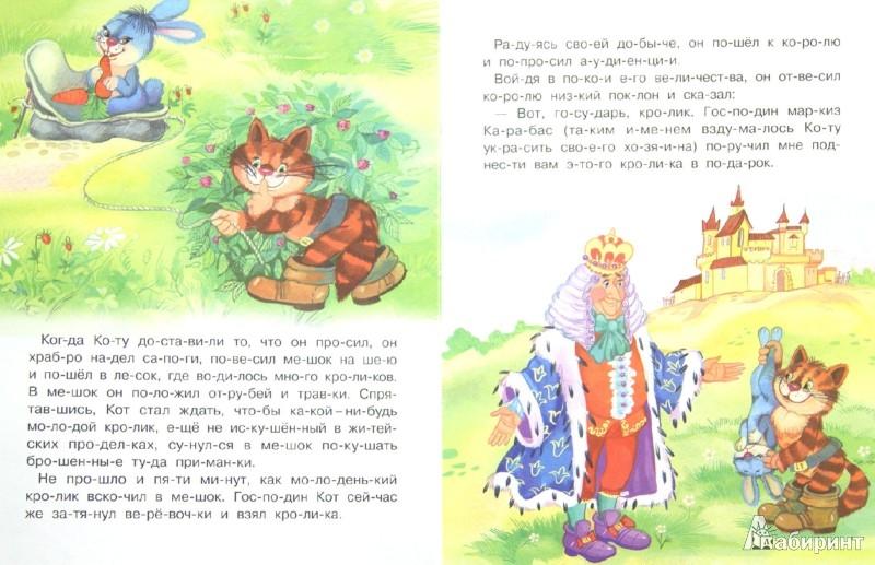 Читать русский языку 5 класс ладыженская