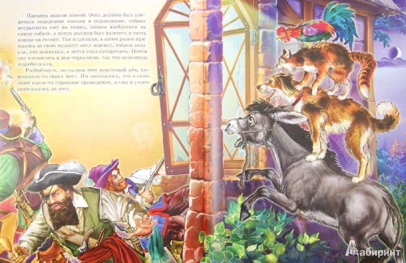 Иллюстрация 1 из 8 для Бременские музыканты - Гримм Якоб и Вильгельм | Лабиринт - книги. Источник: Лабиринт