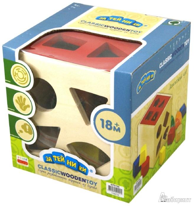 """Иллюстрация 1 из 2 для Логика. Сортер """"Куб"""" (GT5755)   Лабиринт - игрушки. Источник: Лабиринт"""