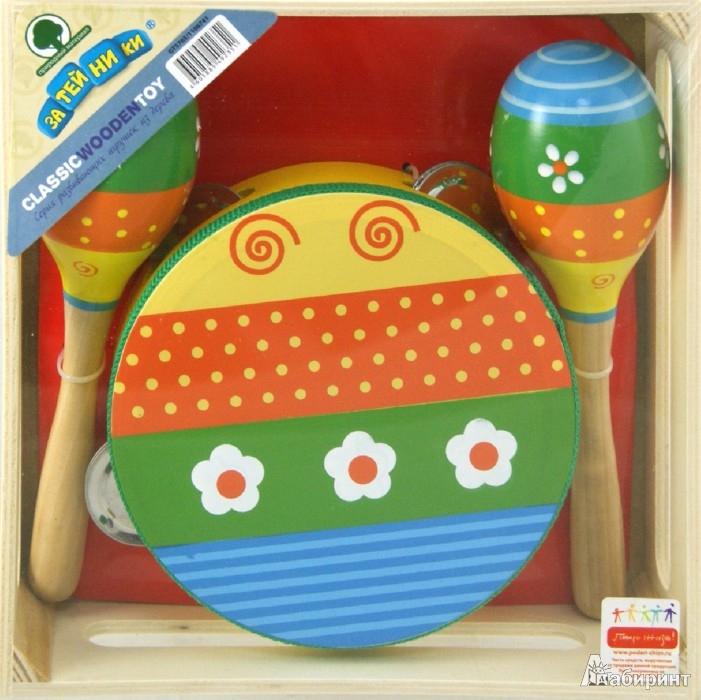 Иллюстрация 1 из 2 для Набор музыкальных инструментов в коробке (GT5765) | Лабиринт - игрушки. Источник: Лабиринт