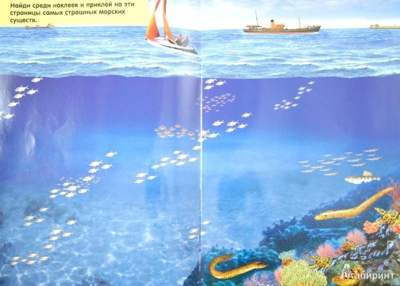 Иллюстрация 1 из 6 для Серебряные наклейки. Кто живет в воде? | Лабиринт - книги. Источник: Лабиринт