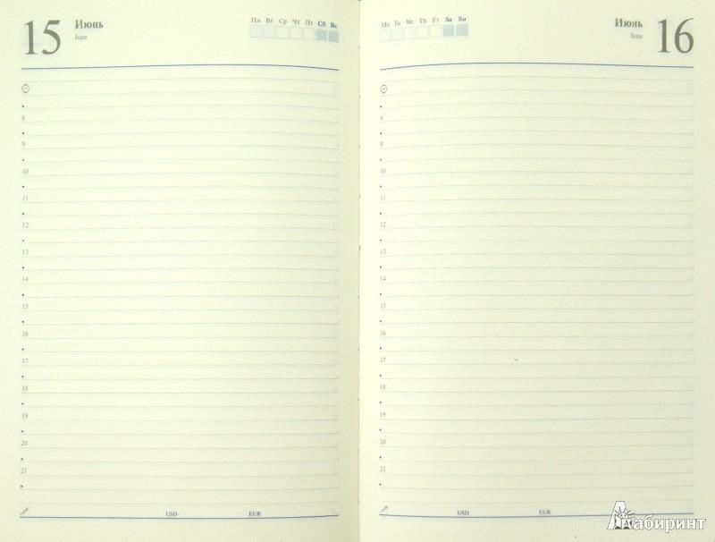 """Иллюстрация 1 из 3 для Ежедневник полудатированный 192 листа """"Skin"""", А5, синий (ЕК519250)   Лабиринт - канцтовы. Источник: Лабиринт"""