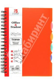 Тетрадь с разделителями (200 листов, клетка, А4, оранжевая) (ТПР4200401) Эксмо-Канц