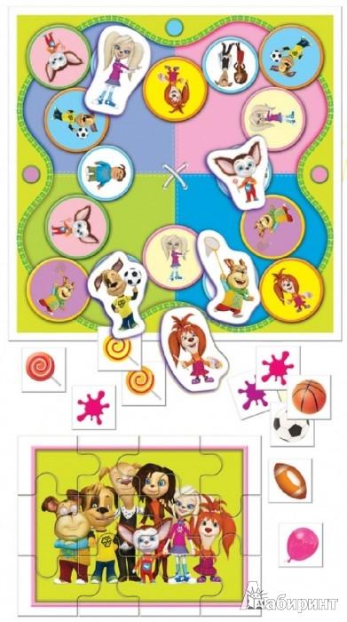Иллюстрация 1 из 4 для Барбоскины. Мини-игры. Кто съест конфетку? (2381) | Лабиринт - игрушки. Источник: Лабиринт