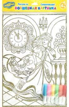 Волшебная раскраска Золушка на балу + набор гелевых красок 6 цветов (1832г)