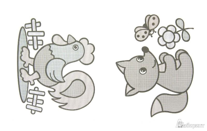 Иллюстрация 1 из 16 для Раскрась водой. Любопытная рыбка | Лабиринт - книги. Источник: Лабиринт