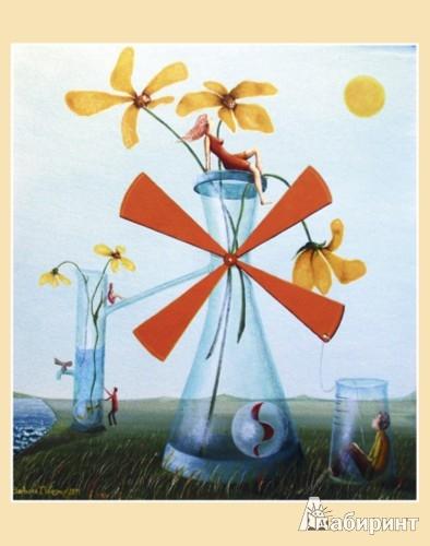 Иллюстрация 1 из 5 для Календарь 2013. Art Naive/Наивное искусство | Лабиринт - сувениры. Источник: Лабиринт