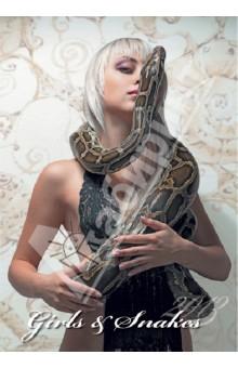 Календарь 2013. Girls&Snakes