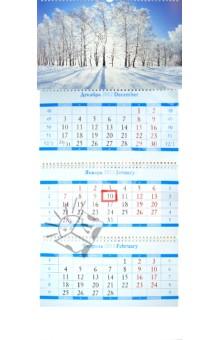 """Календарь 2013 КВ """"Родные просторы"""""""