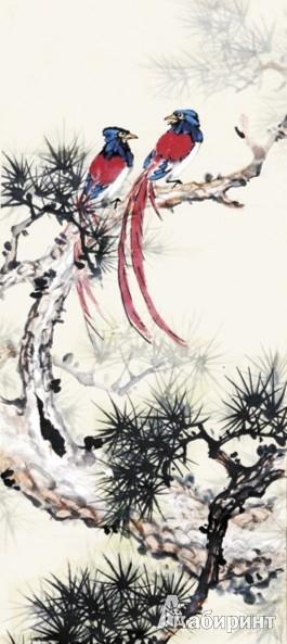 """Иллюстрация 1 из 5 для Календарь 2013. """"Цветы и птицы""""   Лабиринт - сувениры. Источник: Лабиринт"""