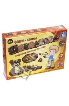 Шоколепка Magic Choc . Шоколад для лепки (Т54730)