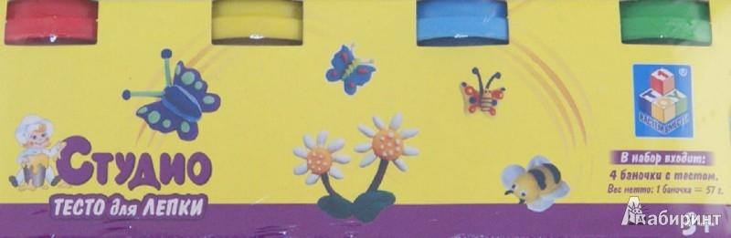 """Иллюстрация 1 из 4 для Тесто для лепки """"Студио"""" 4 цвета, с формочками (Т54842)   Лабиринт - игрушки. Источник: Лабиринт"""
