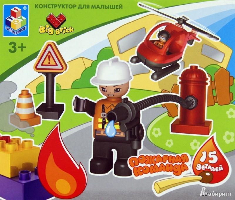 """Иллюстрация 1 из 5 для Конструктор Big Brick """"Пожарная команда"""", 15 деталей (Т52213)   Лабиринт - игрушки. Источник: Лабиринт"""