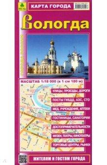 Вологда. Карта города