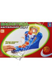 "Игра настольная ""Баскетбол"" (Т52238)"