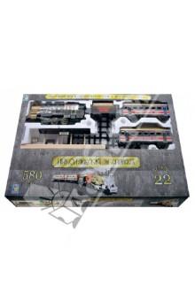 """Железная дорога """"Николаевский Экспресс"""" 580см, 22 детали. (Т50386)"""