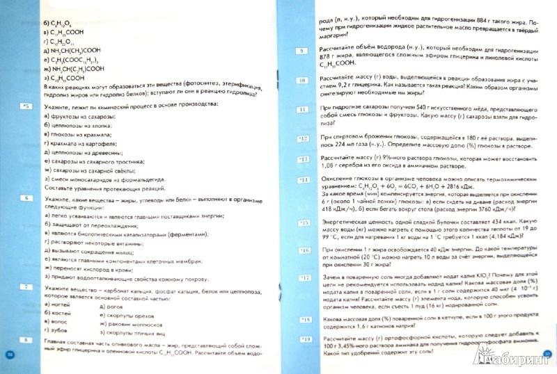 план конспект урока по английскому языку знакомство