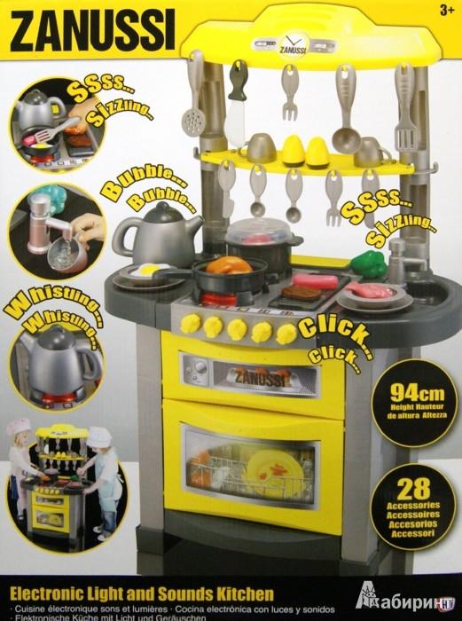 Иллюстрация 1 из 14 для Электронная кухня Zanussi с аксессуарами (1680470.00)   Лабиринт - игрушки. Источник: Лабиринт