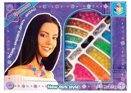 Иллюстрация 1 из 2 для Красотка. Набор бусин для девочек. Нью-Йорк (Т50662) В ассортименте | Лабиринт - игрушки. Источник: Лабиринт