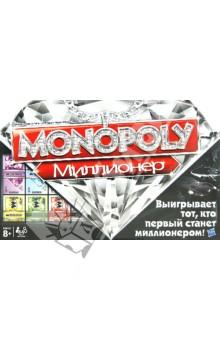 Игра Монополия Миллионер (98838Н)Другие настольные игры<br>Позвольте себе жить так, как мечтаете!<br>Выигрывает тот, кто первый станет миллионером!<br>Меняйте фишки и повышайте свой уровень жизни, когда становитесь богаче!<br>Карточки Фортуны сделают вашу игру более динамичной!<br>В комплекте: игровое поле, карточки Собственника, 4 набора фишек (по 3 фишки на каждого игрока), карточки Фортуны, карточки Жизнь миллионера, Карточки Шанс, 2 кубика, 32 дома, 12 отелей, деньги, лоток для денег (банк), 4 памятки и правила игры. <br>Для детей от 8-ми лет.<br>Количество игроков: 2-4<br>Состав: картон, пластмасса.<br>Упаковано в картонную коробку.<br>Сделано в Ирландии.<br>