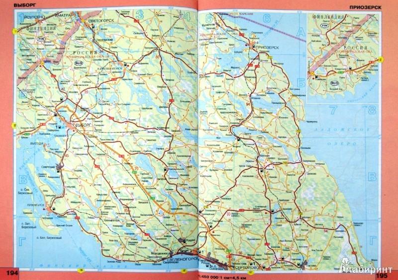 Автомобильных дорог западная европа