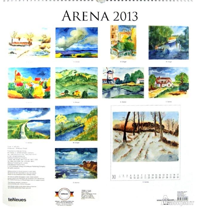"Иллюстрация 1 из 2 для Календарь 2013 ""Арена"" (75810) | Лабиринт - сувениры. Источник: Лабиринт"