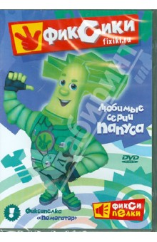 �������. ������� ����� ������ (DVD) ����� ����