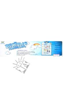 Плакат Веселый календарь (EH5555R)Демонстрационные материалы<br>Обучающий плакат.<br>Готовимся к школе:<br>- Возможность самостоятельного изучения<br>- Может располагаться на столе или на стене<br>- Влагозащищенная поверхность<br>- Регулируемая громкость воспроизведения звуков<br>- Сенсорные кнопки.<br>Работает от 3-х батареек ААА (не входят в комплект).<br>Изготовлено из полимерных материалов.<br>Для детей от 3-х лет.<br>Упаковка: картонная коробка.<br>Сделано в Китае.<br>