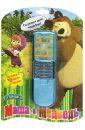 Телефон `Маша и Медведь`  ...