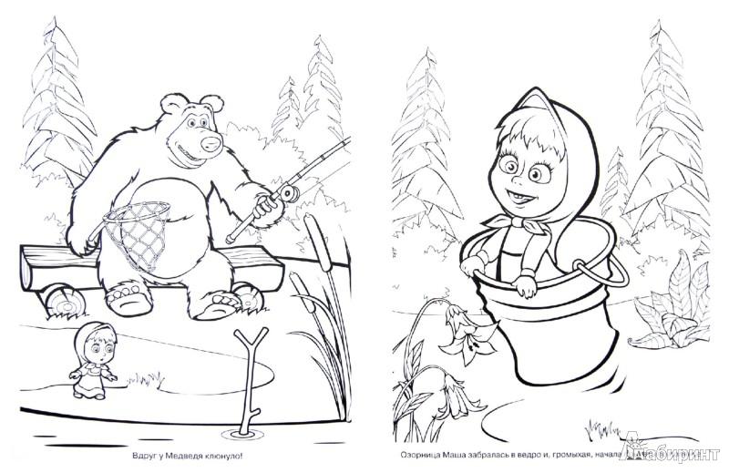 Раскраска маша и медведь 1264