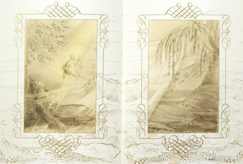 Иллюстрация 1 из 2 для Мцыри - Михаил Лермонтов | Лабиринт - книги. Источник: Лабиринт