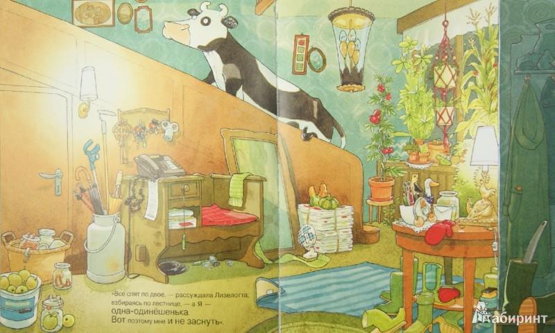 Иллюстрация 1 из 56 для Лизелотта. Ночной переполох - Александр Штеффенсмайер   Лабиринт - книги. Источник: Лабиринт