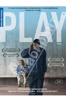 Остлунд Рубен Кино без границ. Play (DVD)