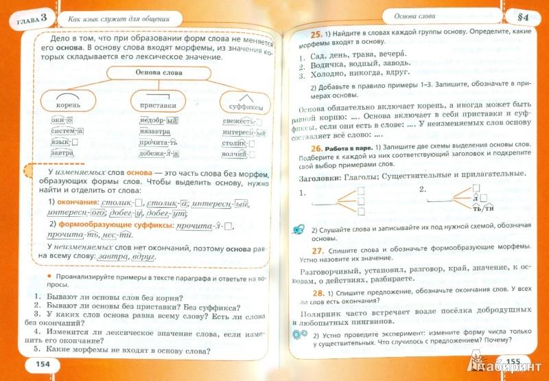 Решебник на Задачник по Физике 11 Класс Рымкевич