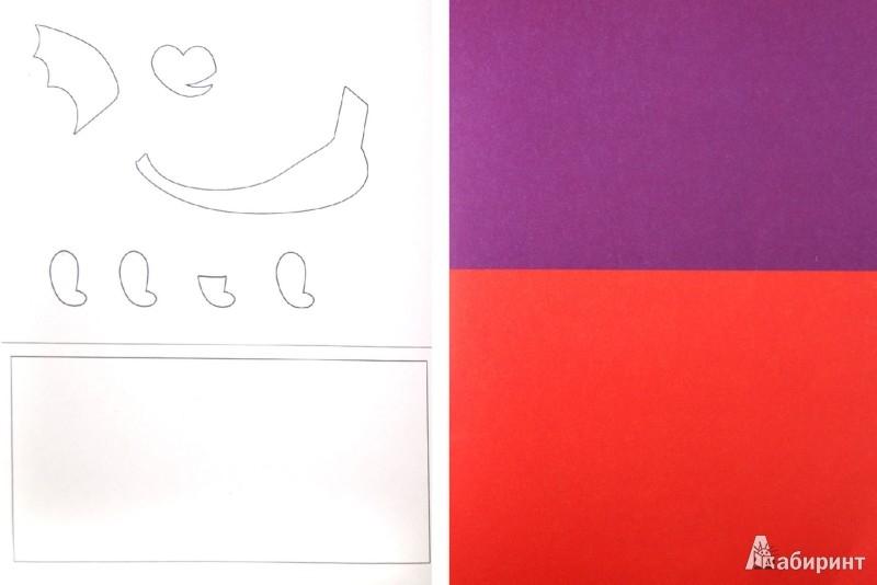 """Иллюстрация 1 из 6 для Аппликации для школьников """"Чудеса дракона"""" - Анна Красницкая   Лабиринт - книги. Источник: Лабиринт"""