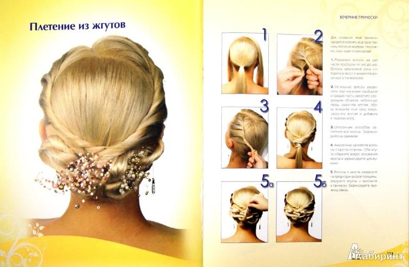 прически для волос средней длины с челкой фото с описанием