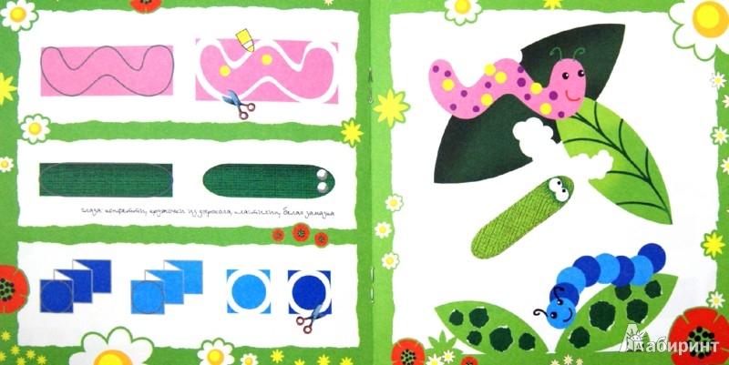 Аппликация и поделки с детьми 1-2 лет (с шаблонами) Жили-Были