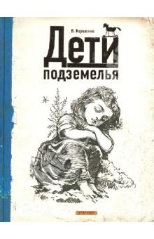 Читать книги по вязание на спицах