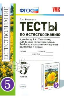 download 130005 теория методика и организация социально культурной деятельности