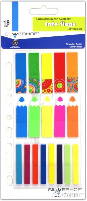 Иллюстрация 1 из 5 для Закладки самоклеящиеся 18 штук (801005)   Лабиринт - канцтовы. Источник: Лабиринт